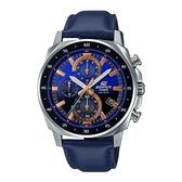 CASIO 卡西歐 手錶專賣店 EFV-600L-2A EDIFICE 男錶 三眼設計 皮革錶帶 防水100米 EFV-600L