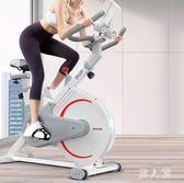 健身車 動感單車女家用跑步健身車健身房器材腳踏室內腳踏車運動自行車 PA8739『男人範』