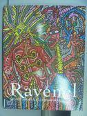 【書寶二手書T7/收藏_PDB】Ravenel_Select:Modern&Contemporary Art_2