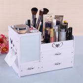 化妝品收納盒大號抽屜帶鏡子家用化妝盒 韓式創意桌面首飾收納盒igo『韓女王』