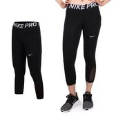 NIKE 女運動七分褲(路跑 慢跑 健身 訓練 緊身長褲 免運 ≡排汗專家≡