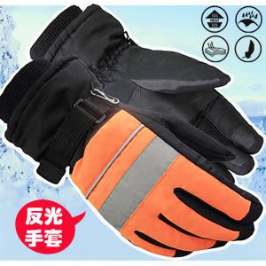 反光條防風透氣手套.男女保暖防寒耐磨防滑防水手套.戶外騎行摩托車自行車騎士機車推薦哪裡買