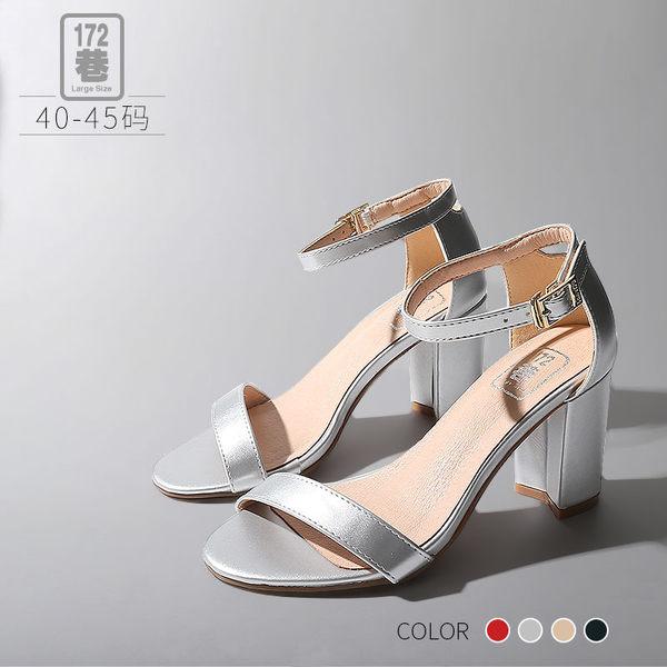 中大尺碼女鞋 一字帶露趾釦環涼鞋/高跟鞋 4