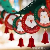 聖誕節裝飾品櫥窗場景布置店鋪氛圍教室店面創意掛件掛飾吊旗拉花 卡布奇諾
