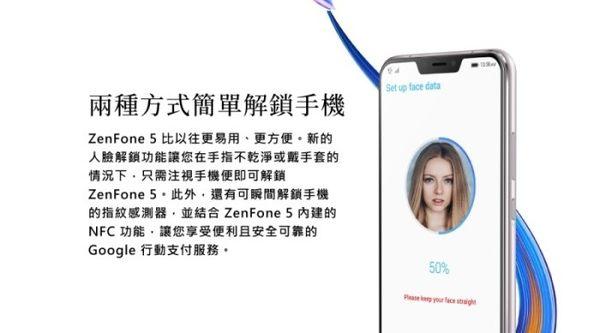 ASUS ZenFone 5 ZE620KL 6.2吋 ◤0利率,送空壓殼+保護貼◢  AI智慧 雙鏡頭 八核手機 (4G/64G) 星辰銀