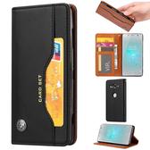 SONY Xperia XZ2 Compact 皮質外卡夾手機套 磁扣翻蓋 可立式手機皮套 全包防摔手機殼 皮夾式手機皮套