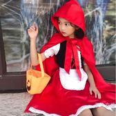 萬圣節兒童服裝女童小紅帽演出服親子裝cosplay扮演公主裙幼兒園