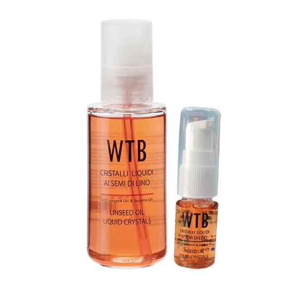 【買一送一】義大利原裝 WTB昂賽芙 亞麻籽油修護精華 100ml+15ml