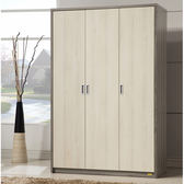 三門衣櫃 ( 深木色 / 白橡木色 ) 衣櫃 / 收納櫃 / 置物櫃 / &DIY組合傢俱
