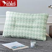 枕頭 雅綠決明子亞草席新款兩用枕芯單人涼枕頭全棉成人定型涼席枕夏季【快速出貨】