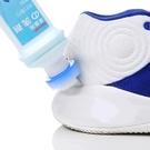 新款白鞋清潔劑 (100ml) SIN7541 擦鞋神器 小白神器