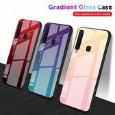 三星 Galaxy A9 2018版 手機殼 時尚 漸變 鋼化玻璃殼 全包 防刮 軟邊 硬殼 流光 鏡面 保護殼
