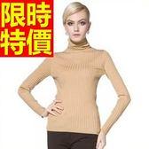 高領毛衣-貼身條紋美麗諾羊毛長袖女針織衫8色62z1[巴黎精品]