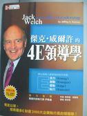【書寶二手書T2/財經企管_LJY】傑克威爾許的4E領導學_傑佛瑞.克雷姆_附光碟