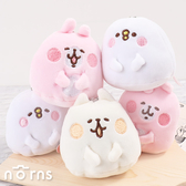 【Kanahei沙包小吊飾】Norns 正版卡娜赫拉娃娃 P助 兔兔 NENE貓 聖誕節禮物
