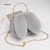 毛毛包2019新款毛絨錬條小包包女手機包可愛兔子單肩斜背包 喵小姐