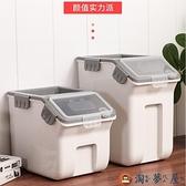 狗糧密封存儲桶貓糧盒子收納箱子飼料桶寵物儲糧桶【淘夢屋】