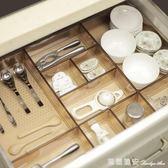 套裝抽屜收納盒分割盒廚房隔板辦公分格化妝餐具整理分類塑料igo 瑪麗蓮安