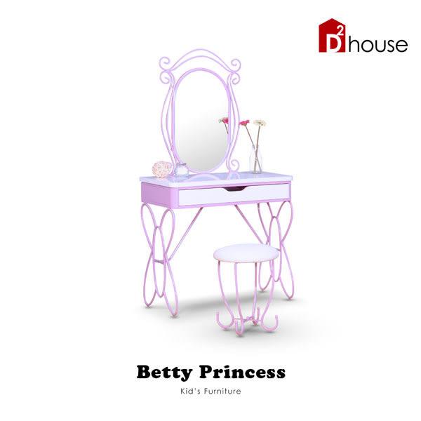 桌椅 Kid's Neverland 貝蒂公主化妝桌椅組【DD House】