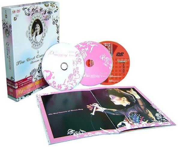鄧麗君 10億個掌聲 演唱會全記錄 DVD 3片裝 (購潮8)