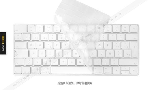 Moshi ClearGuard MK Magic Keyboard 專用 超薄 鍵盤保護膜 公司貨