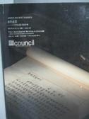 【書寶二手書T7/收藏_ZJH】匡時_百年遺墨-二十世紀名家書法專場_2014/12/2