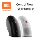 JBL 美國  Control Now 二音路監聽喇叭 (一隻) 【台灣英大公司貨】*