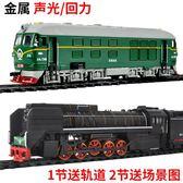 仿真東風火車頭蒸汽火車內燃機車合金火車模型兒童玩具回力車金屬