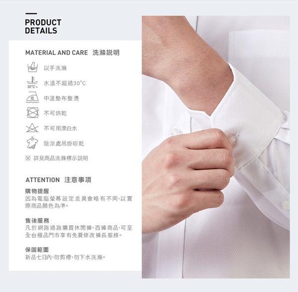極品西服 經典都會款舒適修身襯衫_白(SW509-80)