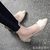 單鞋真皮單鞋女新款中跟淺口秋鞋軟皮百搭女鞋夏季粗跟尖頭小皮鞋 【快速出貨】