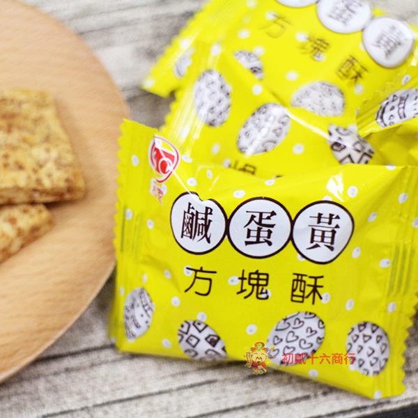 純素莊家 迷你鹹蛋黃方塊酥 300g【0216零食團購】G490-0.5