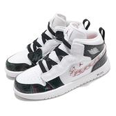 Nike 童鞋 Jordan 1 Mid ALT SE PS 白 黑 圖騰 喬丹 中童 童鞋 【ACS】 DD3105-114