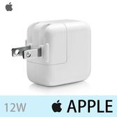 ▼【神腦貨 盒裝】Apple iPad 12W 原廠旅充頭 充電器 旅充 iPod 5/classic/iPod nano 2/3/4/5/6/7/iPod shuffle 2/3/4