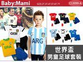 貝比幸福小舖【13099-A】*足球世界盃* 兒童版各國足球短袖套裝/足球衣+褲子