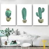 1副 客廳裝飾畫沙發背景墻掛畫現代山水風景餐廳壁畫【雲木雜貨】