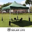 [索樂生活]頂級SOLAR炊事帳篷附收納袋