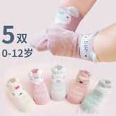 新生兒春秋冬純棉夏季薄款初生寶寶兒童卡通0-3月1歲嬰兒襪子夏天 漾美眉韓衣