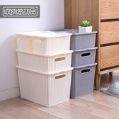 大號仿藤編收納箱塑料鏤空籃子衣服整理收納筐儲物長方形框子有蓋    HM