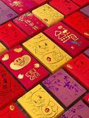 紅包-瑞意居豬年新年利是封過年壓歲錢大小通用創意個性袋【跨年交換禮物降價】