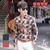 男 窄版/長袖襯衫 L AME CHIC 韓國製 馬賽克多重撞色修身窄版長袖襯衫【ETLS011208】