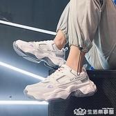 鞋子男潮鞋2020新款秋季男鞋夏季透氣潮流百搭老爹板鞋運動休閒鞋 樂事館新品