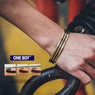『 One Boy 』【N4535】低調...