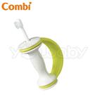 康貝 Combi teteo握把式刷牙訓練器