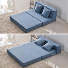 宜簡小戶型沙發床榻榻米可折疊沙發72cm午睡午休床懶人沙發LX交換禮物