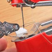 迷你縫紉機小型手動家用手持式袖珍機手工裁縫機多功能便攜縫衣機
