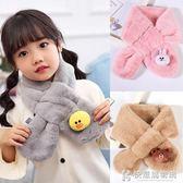 兒童圍巾韓版冬季男童女童加厚保暖百搭毛絨圍脖小孩嬰兒公主脖套 快意購物網
