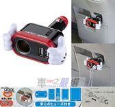 車之嚴選 cars_go 汽車用品【WD-323】Disney 米奇2.4A雙USB+單孔直插式90度可調點煙器電源插座擴充器