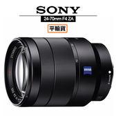 送保護鏡清潔組 3C LiFe SONY索尼 FE 24-70mm F4 ZA OSS鏡頭 SEL2470Z 平行輸入 店家保固一年