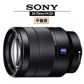3C LiFe SONY索尼 FE 24-70mm F4 ZA OSS鏡頭 SEL2470Z 平行輸入 店家保固一年