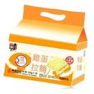 五木雞蛋拉麵量販包65g*10【愛買】...